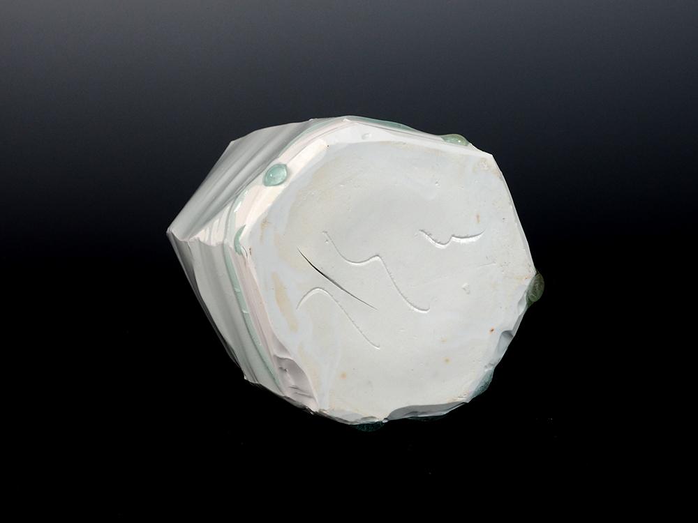 KATO Tsubusa Vase No.5-6.jpg