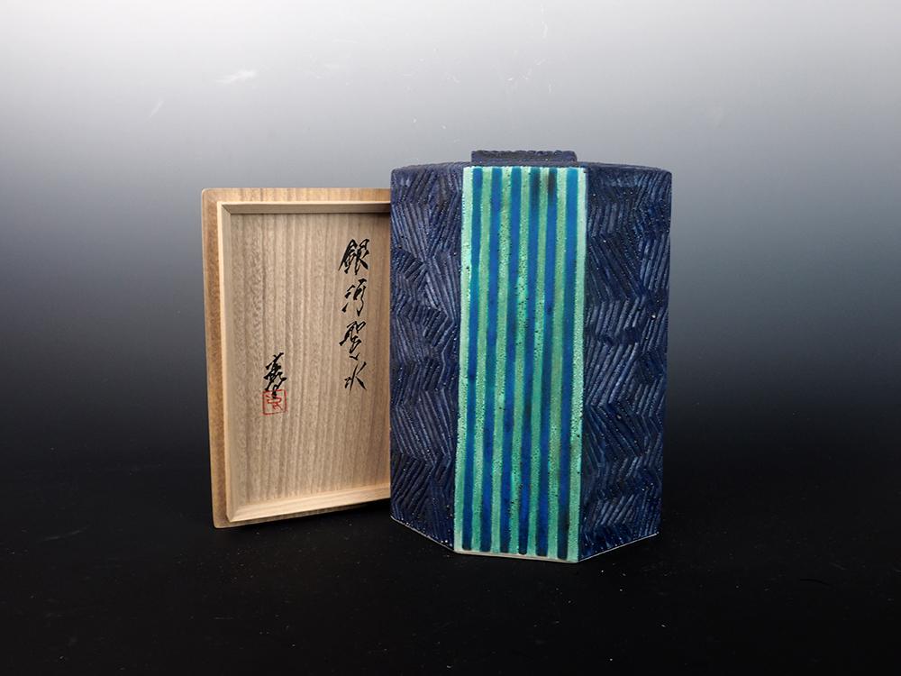 KONDO Jar-3.jpg