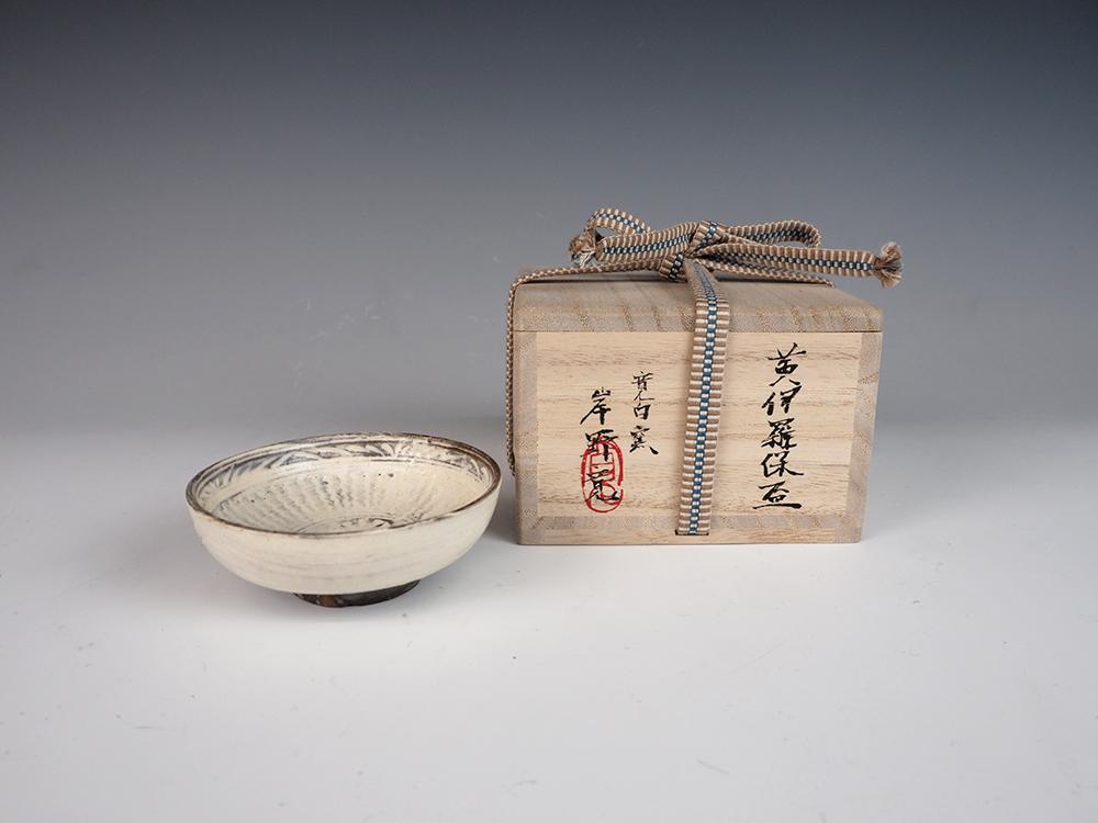 KISHINO Kan guinomi4-1.jpg