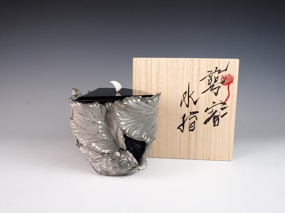 SHINGU Sayaka futa-3.jpg