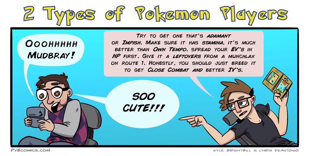 Pokemon vs pve+.png