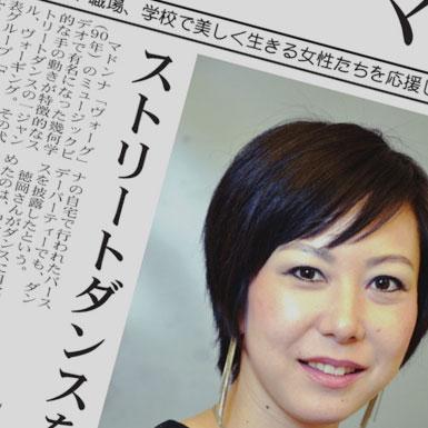 press_nyseikatsu.jpg
