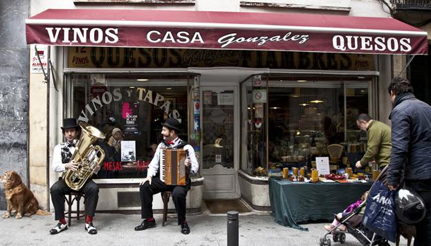 mercado-de-las-ranas--barrio-de-las-letras.jpg