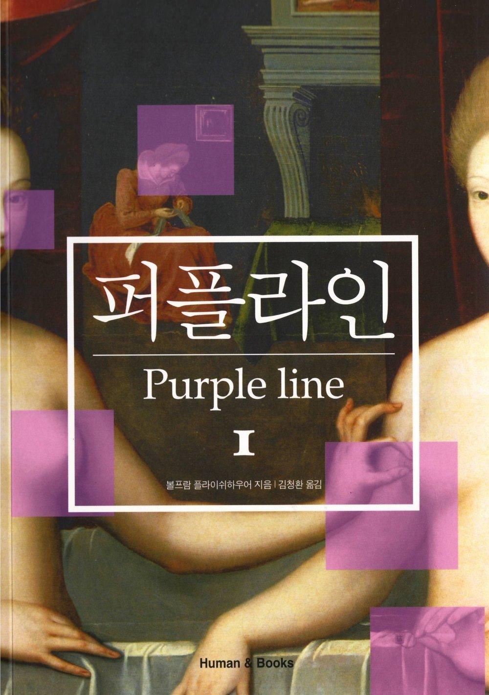 Purpurlinie Korea Bd 1.jpg