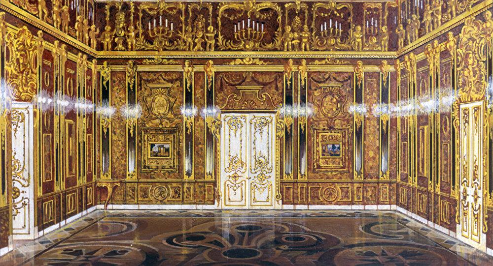 the amber room .jpg