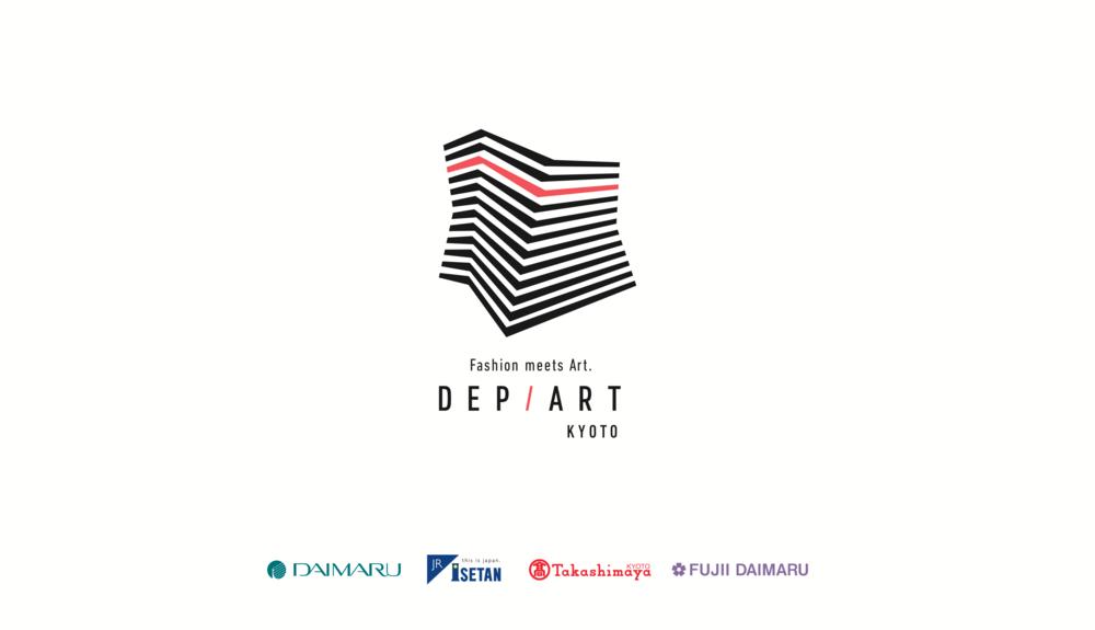 dep/art logo