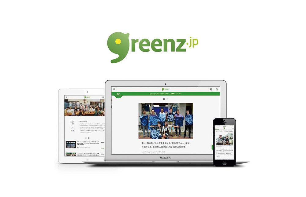 greenz.jpg