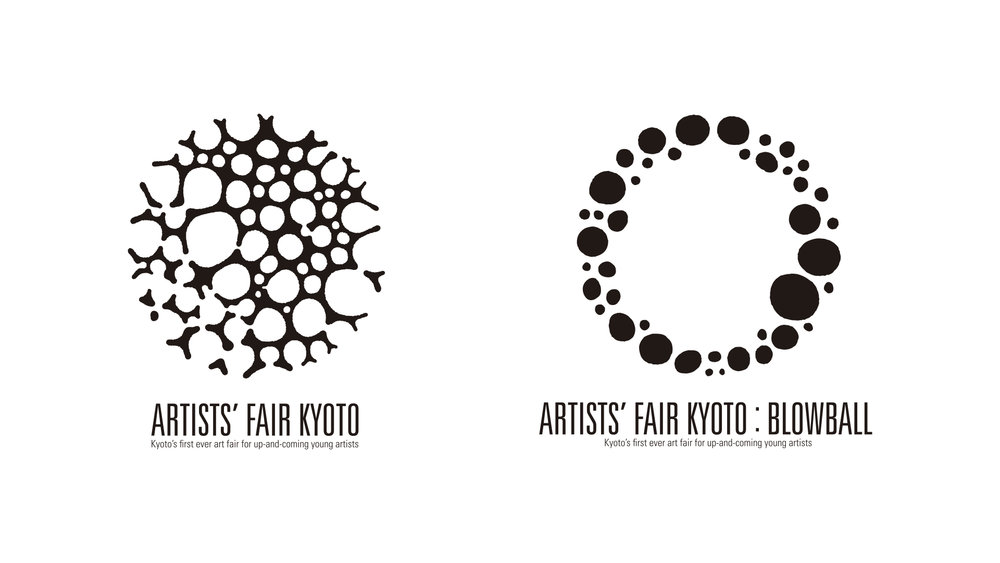 afk_logo.001.jpeg