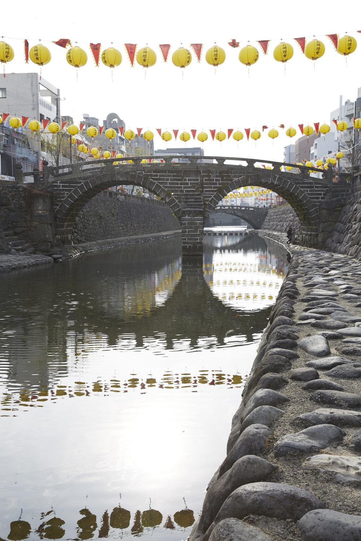 Megane-bashi Bridge