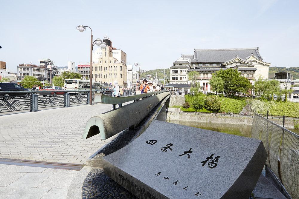 Cityscape of Kyoto / Shijo Street