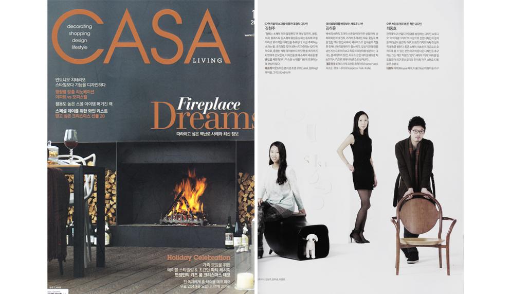 201312 CASA.jpg