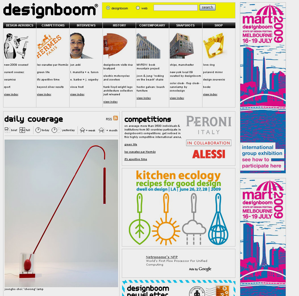 20090615 design boom.jpg