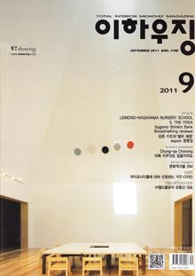 201109 ehousing.jpg