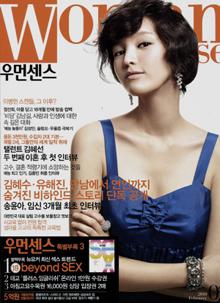 201002 woman1.jpg