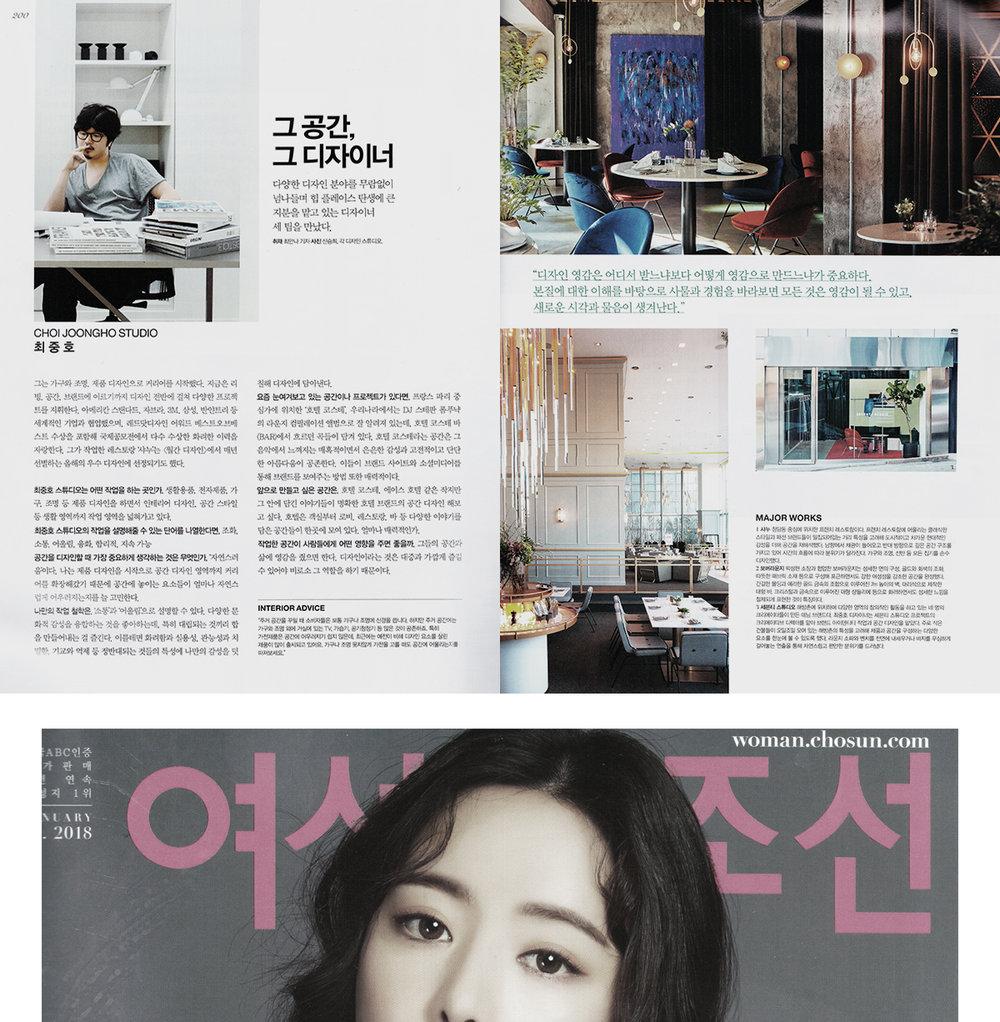 201801 woman chosun.jpg