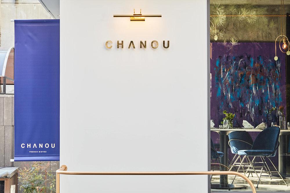 CHANOU12.jpg