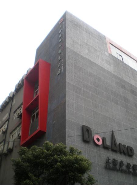 Doland-Moma-Shanghai-Sasja Hagens.jpeg