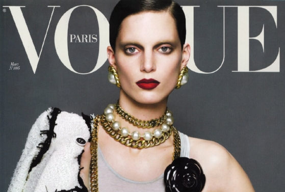 vogue  Web design - The Art of Getting Dressed Has Gone Digital