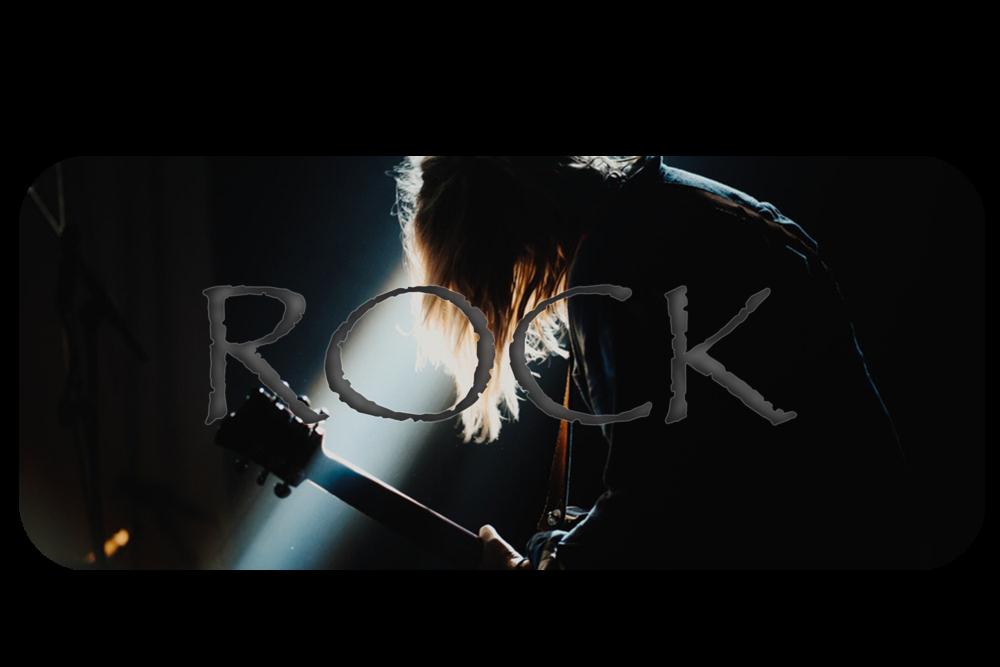 RockMusicButton.png