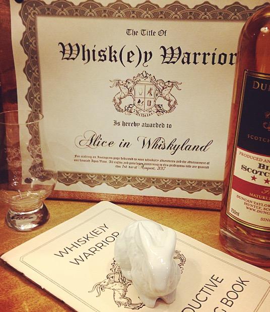 Alice in Whiskyland August 2017