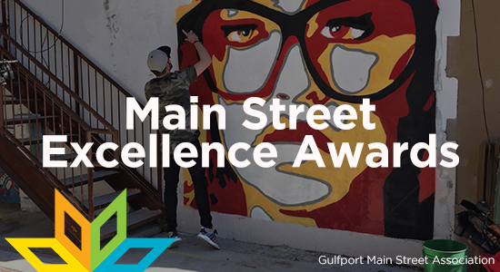 Interior-Picture_MAIN-STREET-AWARDS_2.png