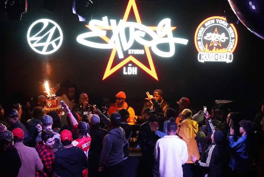 After Party - Busta Rhyme 1.jpg