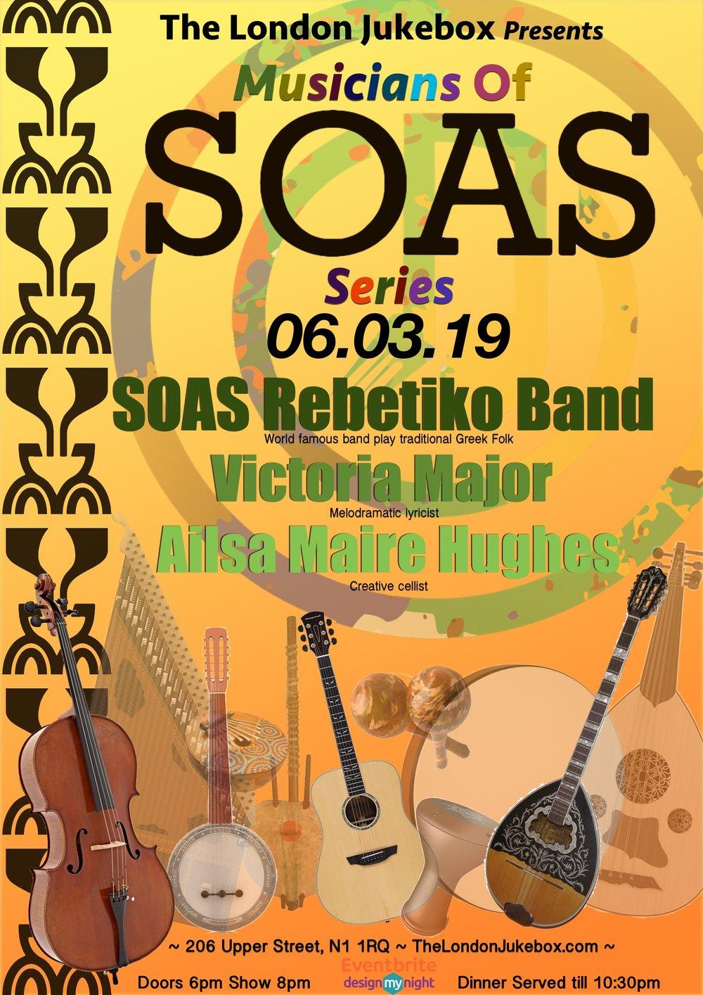 SOAS Musicans Series.jpg
