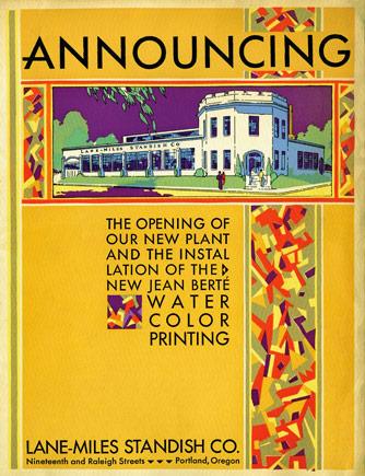 1931-Promo-poster.jpg