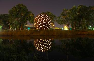 Shield sculpture at Sheridan Memorial Park in Minneapolis