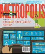 2011_Metropolis.jpg