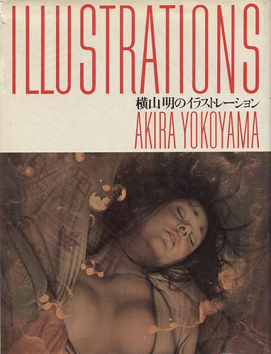 Illustrations of Akira Yokoyama