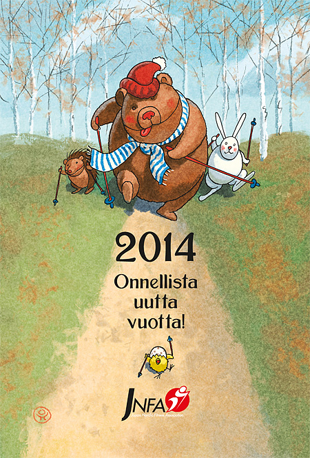 New Year's Card 2014, Japan Nordic Fitness Association