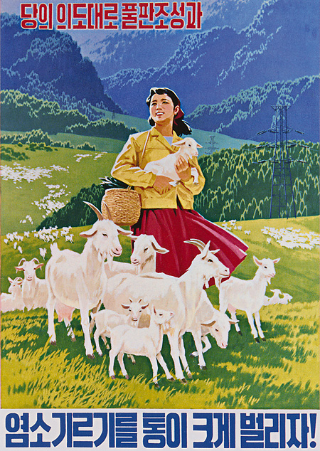 North Korean Posters - The David Heather Collection, Prestel 2008