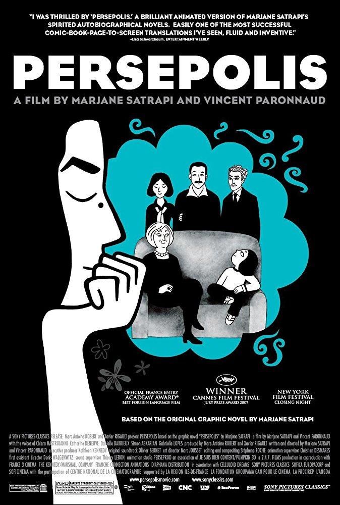 Marjane Satrapi (comic), Vincent Paronnaud , Chiara Mastroianni , Catherine Deneuve , Gena Rowlands