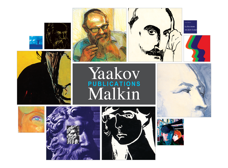 Publications - Yaakov Malkin has published multiple works on Cinema, Theater, Art, Secular Judaism, Public Speaking, and Education. Below you can find information about his writings; click on the book covers to be directed to the full text.
