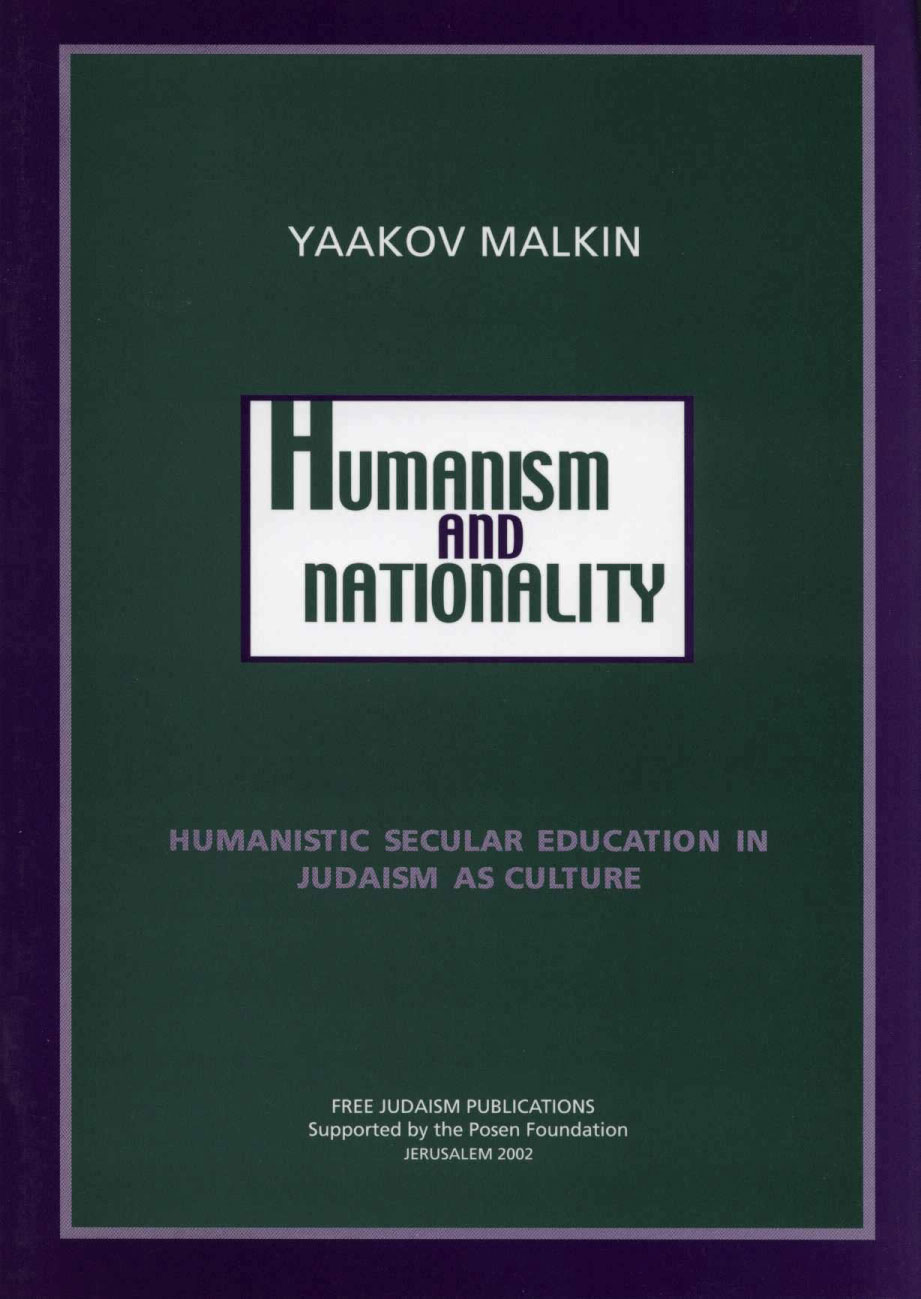 Humanism and nationality  - Yaakov Malkin, English, 2002