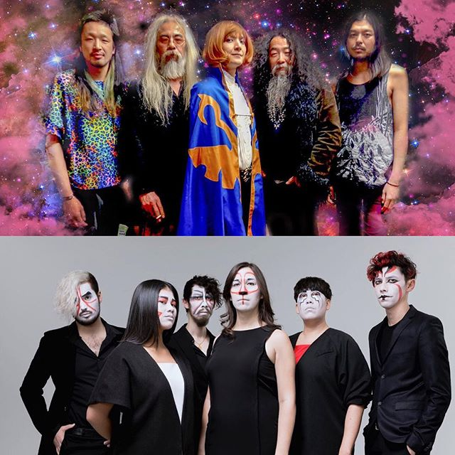 // Our tour with Acid Mothers Temple & the Melting Paraiso U.F.O. @acidmotherstempleofficial officially kicks off tonight at the @casbahsandiego doors at 8:30 🕣 . . . . . #acidmotherstemple #acidmotherstempleandthemeltingparaisoufo #yamantakasonictitan #springtour #casbahsandiego