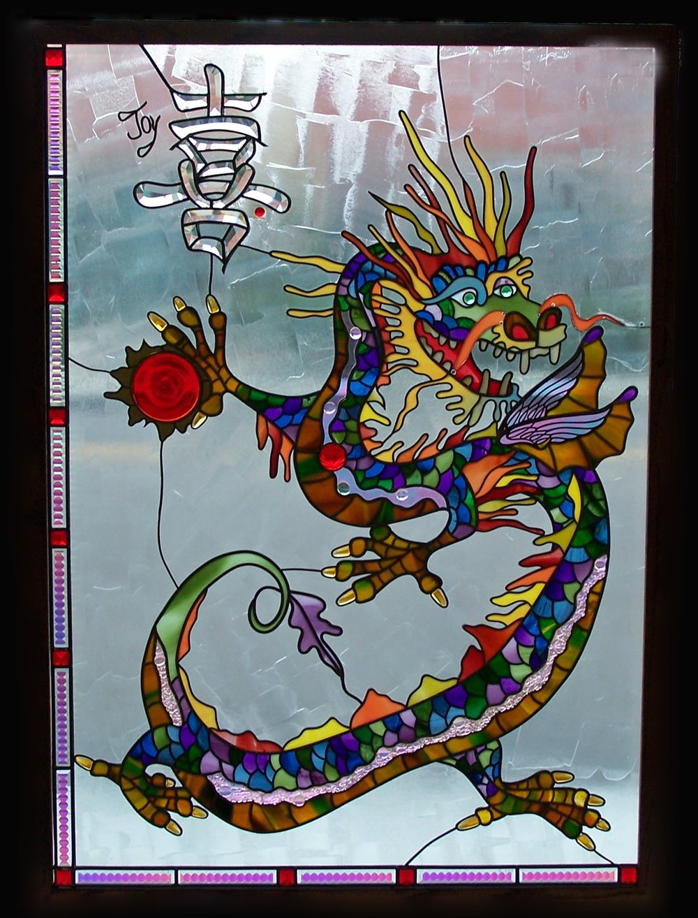 An award winning design, this four-toed dragon is a symbol of protection along with the Chinese character for 'Joy'. It is framed and hung in a Vista home.