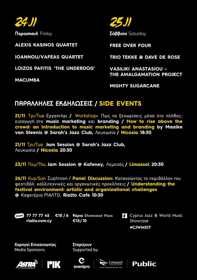 4th Cyprus Jazz & World Music Showcase.jpg