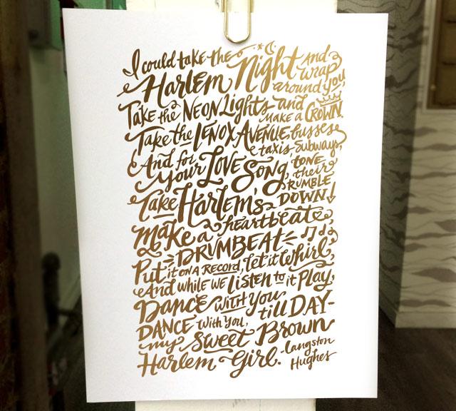 langstonHughes_poem_lettering_JG.jpg