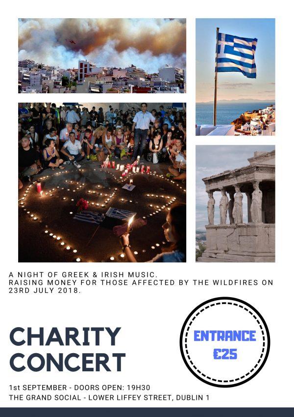 Greek-fires-relief-concert-A2-poster-600x849.jpg
