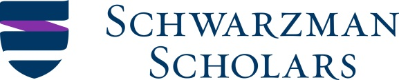 Schwarzman Scholars is an organization dedicated to the promotion of international understanding and peace.