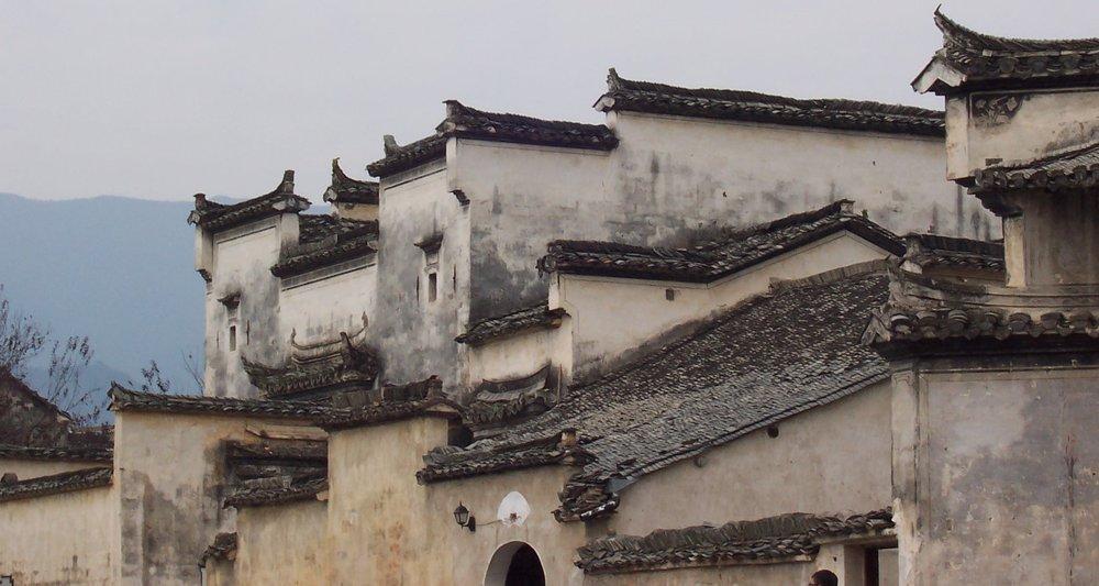 Ancient China.JPG