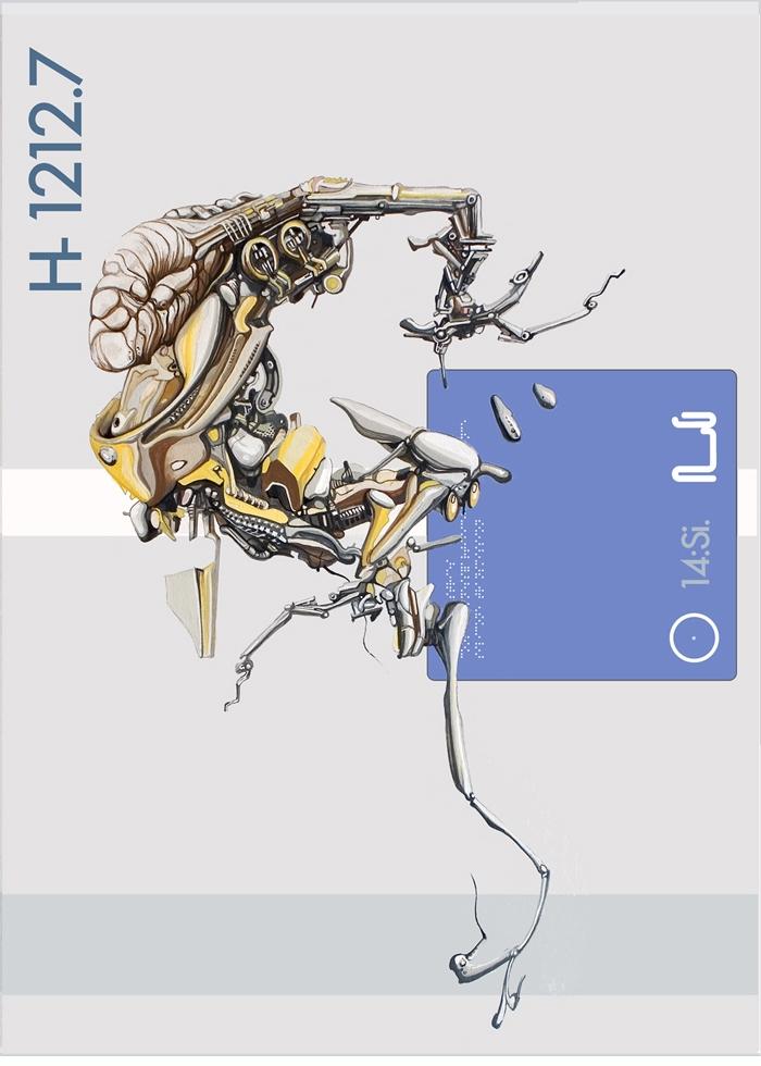 H-1212.7