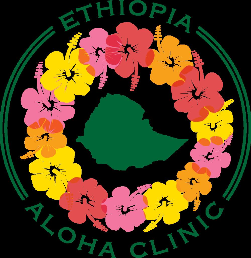 EthiopiaAlohaClinic_Logo_NoFlag.png