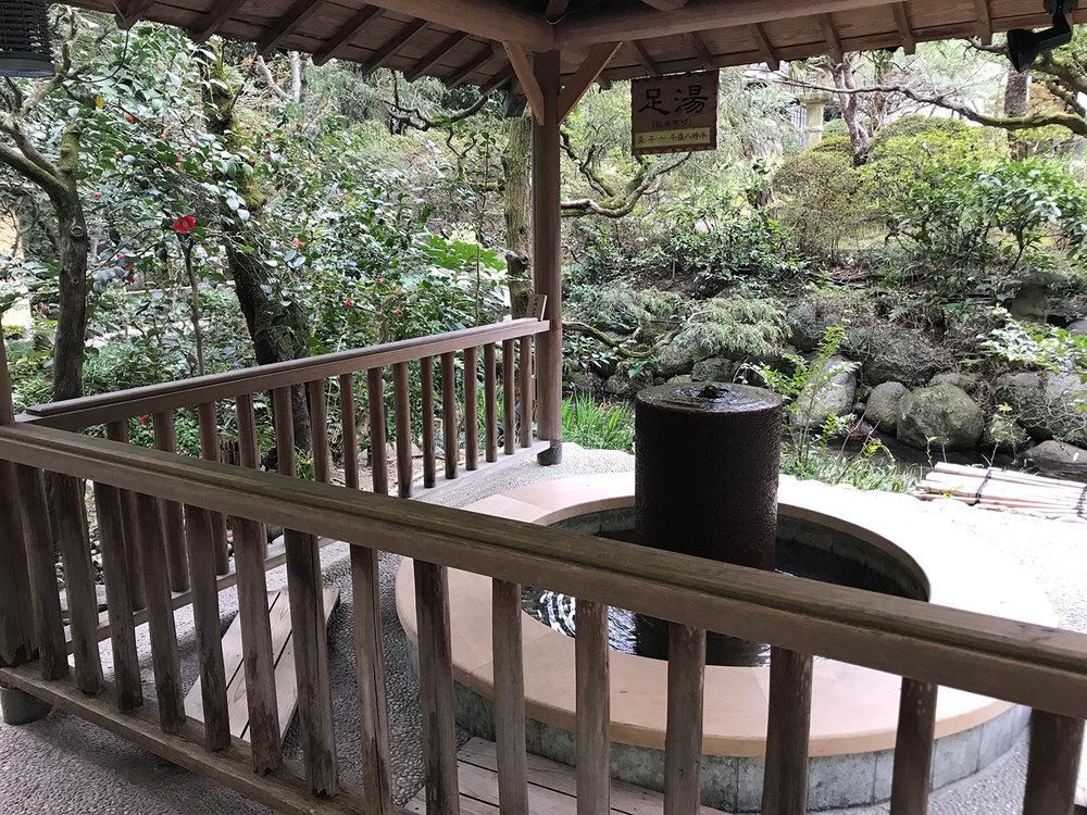 Foot bath in Matsuyama