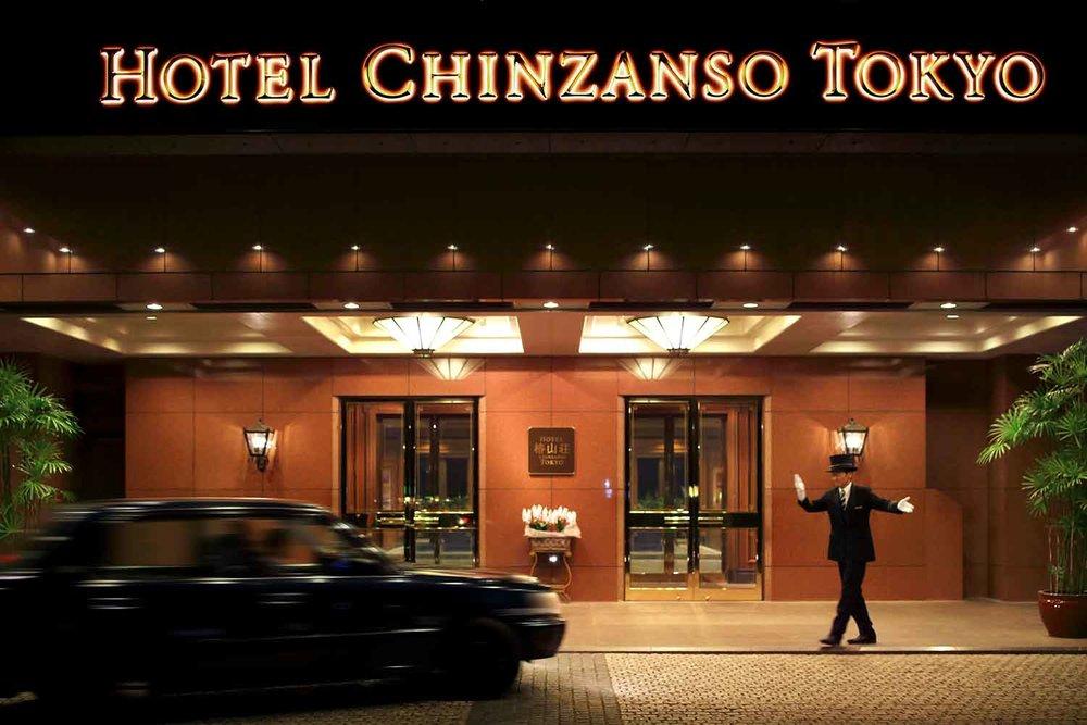 Hotel Chinzanso Tokyo.