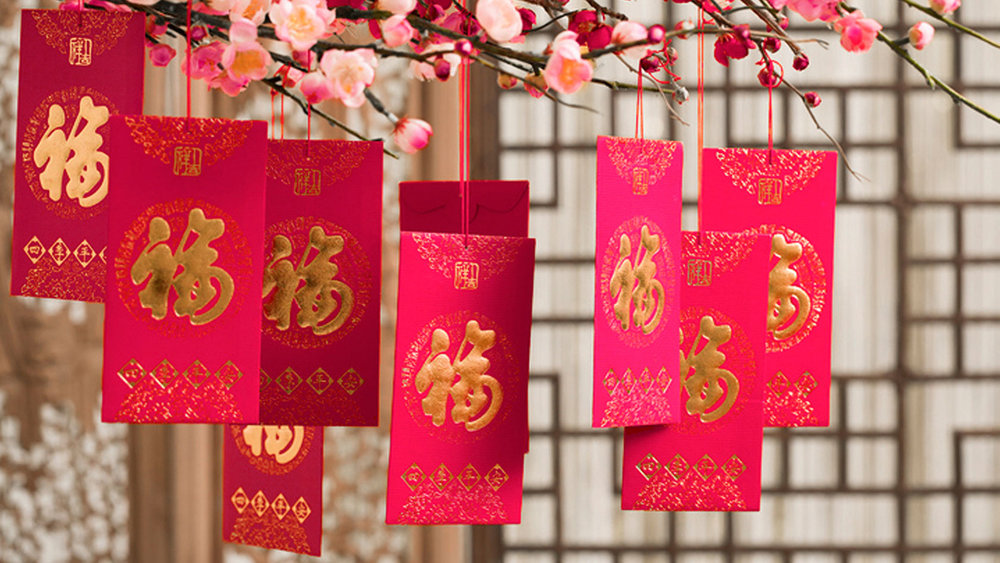 The Langham, Chicago is offering a special afternoon Chinese New Year Tea in February.