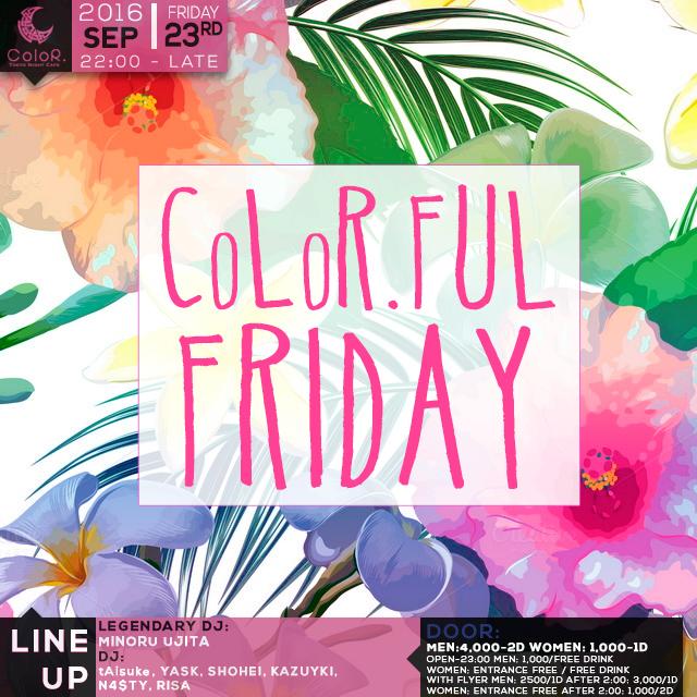 Colorful-friday-September-23rd.jpg