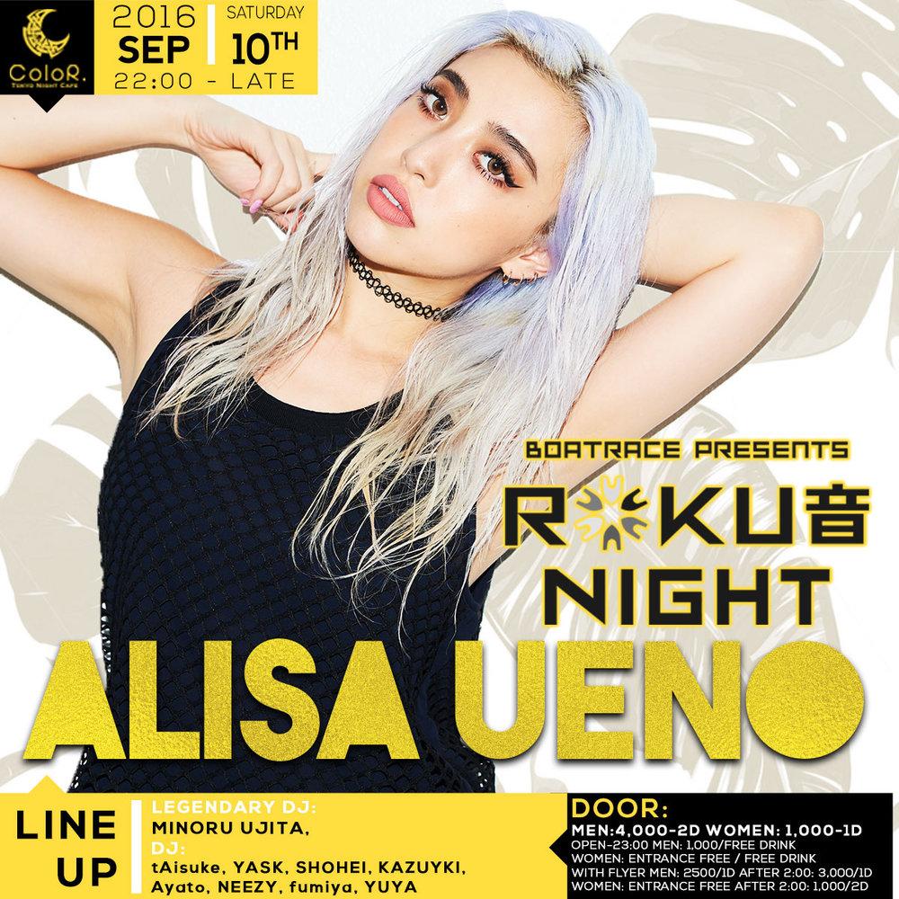 Roku-Night-September-10th.jpg